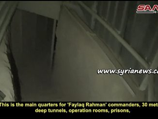 Faylaq Rahman Headquarters and Prison in Zamalka, East Ghouta