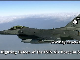 ISIS-F-1631A-001 U.S. ISIS Air Force - Coalition - massacre - trump - obama