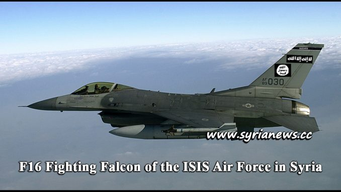 ISIS-F-1631A-001 U.S. ISIS Air Force