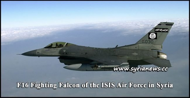 ISIS-F-1631A-001 U.S. ISIS Air Force - Coalition - massacre
