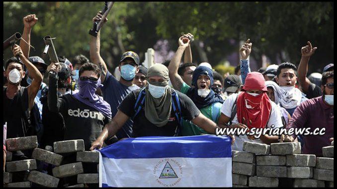 Nicaragua Riots