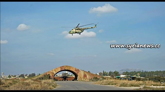 image-SAA Repels ISIS Attack on Khalkhaleh Military Airport in Sweida Countryside