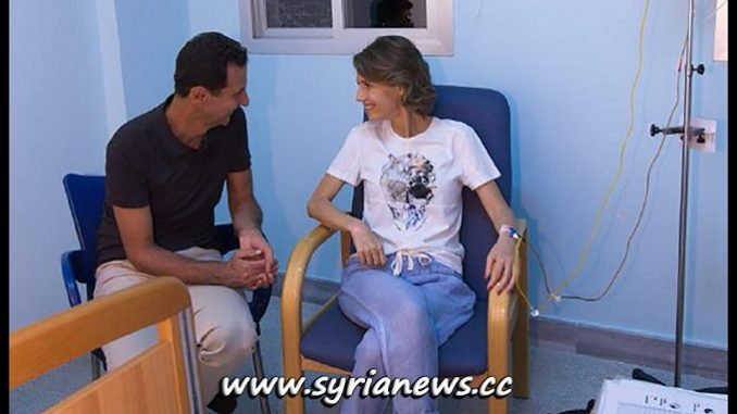 Syrian First Lady Asmaa Assad Receiving Breast Cancer Treatment in Damascus