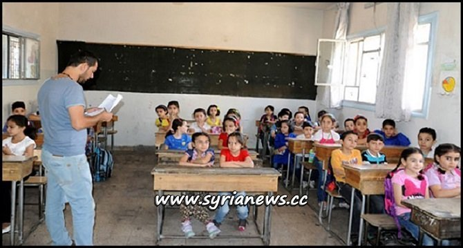 Syria - Homs - Schools - Education - Sanctions - Regime Change - Terror