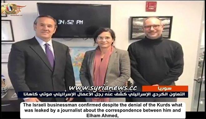 Kurdish - Israeli cooperation to steal Syrian oil - SDF - Moti Kahana - Elham Ahmad