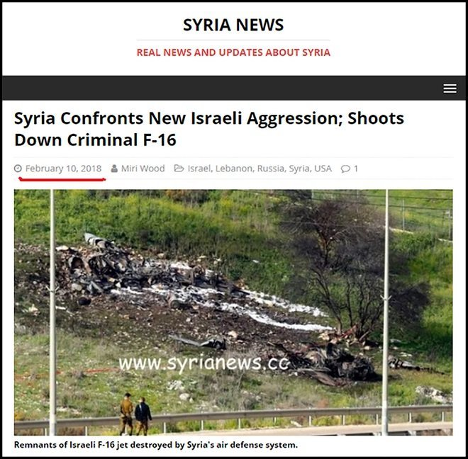 Syria News reported Syrian Air Defense shot down Israeli F16 fighter jet within a couple of hours