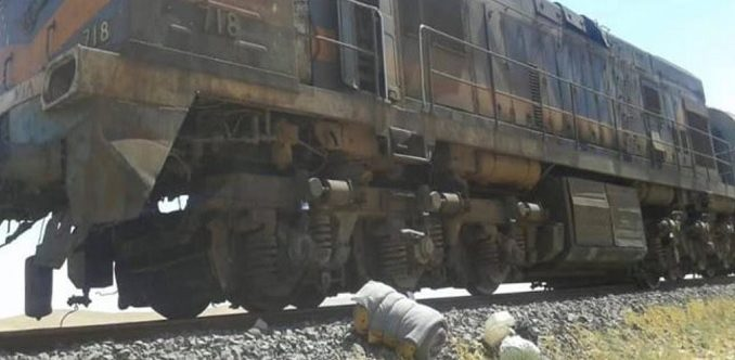 phosphate train attack