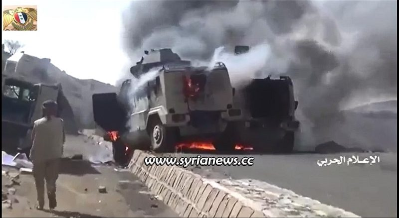 Yemen Armed Forces and Popular Committees Houthi Military Operation against Saudi Coalition